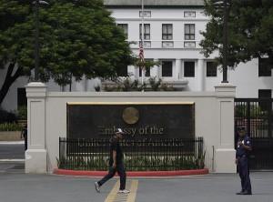 US Embassy (Philippines)